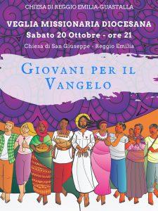 20 ottobre 2018 - Chiesa di San Giuseppe Reggio Emilia